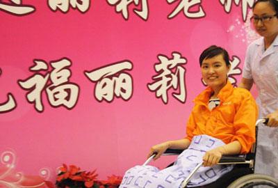最美女教师张丽莉:大爱暖人间 师德传天下