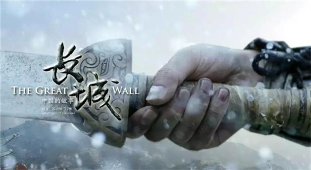 2015年度国产纪录片优秀系列片《长城,中国的故事》