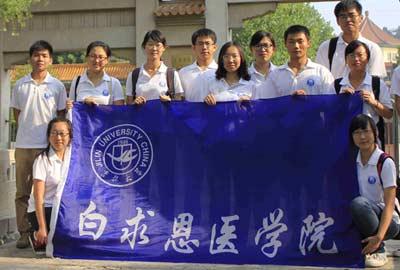 吉林大学白求恩志愿者协会:传播守望相助正能量