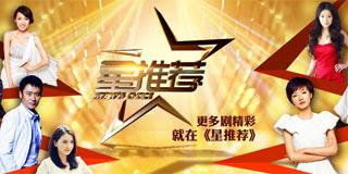 最好看的抗日剧_CCTV8-电视剧频道官网