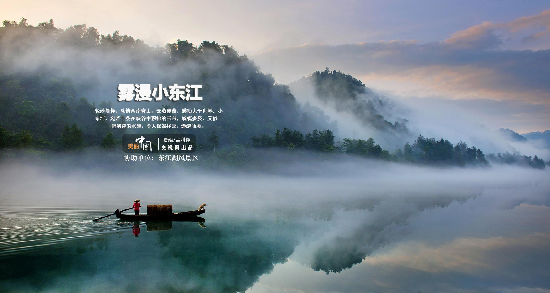 """它""""藏身""""于东江湖中心岛——江南目前最大的内陆岛""""兜率岛""""南面峭壁下"""