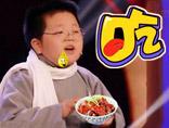 吃货小胖深情朗诵《再别红烧肉》 听着都饿!