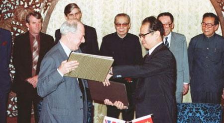 中英联合声明正式生效