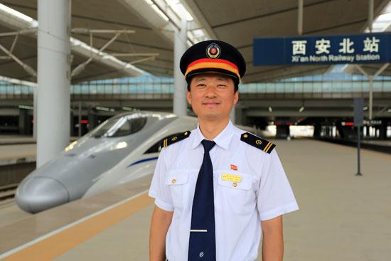 王小卫:高铁司机领航员