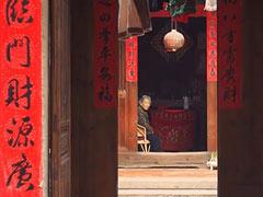 闽南春节节俗短片《年兜》