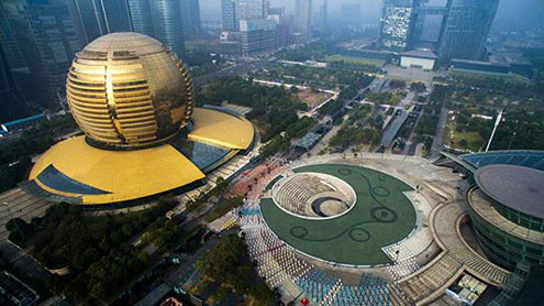 杭州开峰会 世界迎曙光 - wangxiaochun1942 - 不争春
