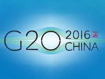 """聚焦G20峰会"""