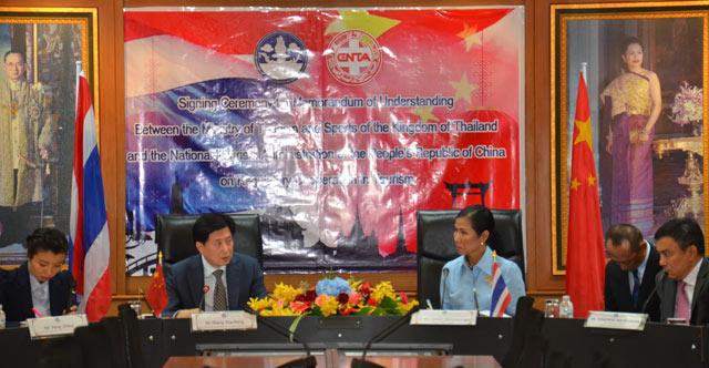 中泰签署《关于加强旅游市场监管合作的谅解备忘录》