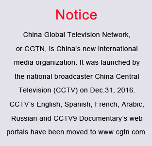 Cctv news china world biz video live events englishcctv follow us on reheart Image collections
