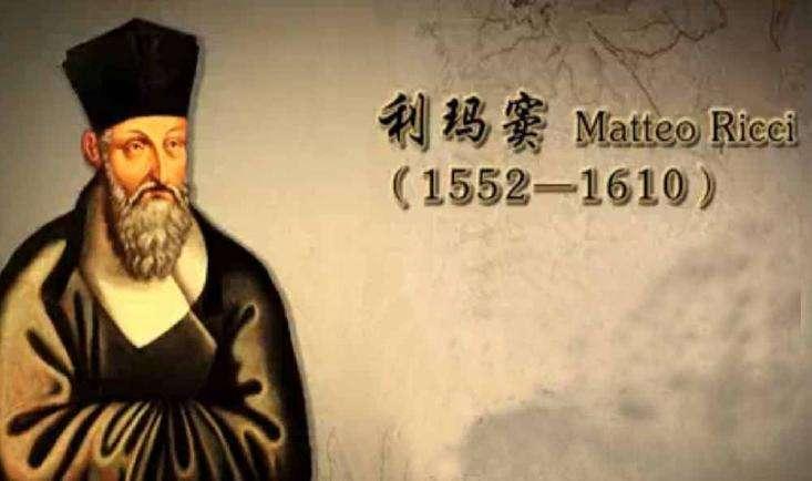意大利传教士利玛窦来到北京