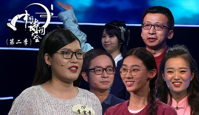 赏中国诗词 传文化基因 - wangxiaochun1942 - 不争春