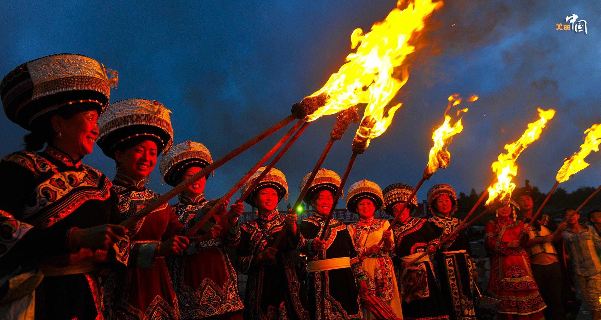 彝族的火把节_凉之都_美丽中国_央视网