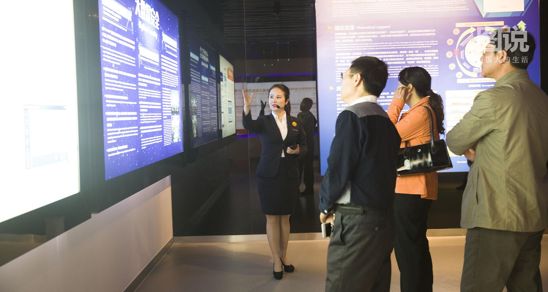 图说中国人的生活|热爱大数据的解说员