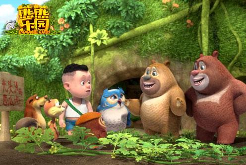 《熊熊乐园》大树幼儿园开学啦!