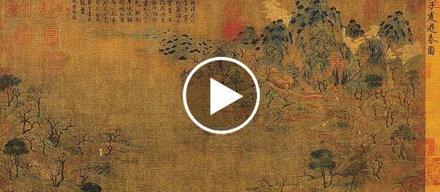 国宝传奇:丹青绝唱《游春图》