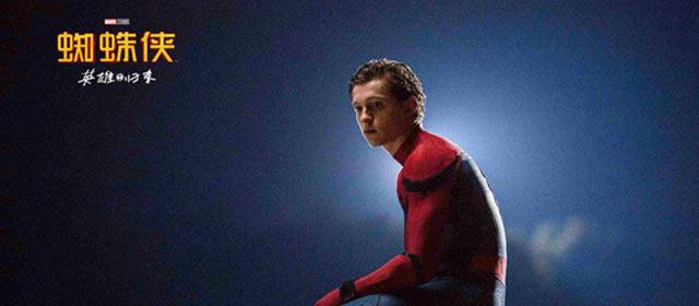 《蜘蛛侠:英雄归来》致敬平民英雄