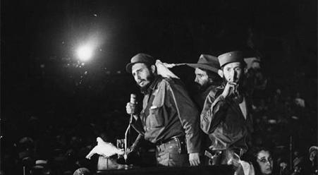 古巴革命爆发