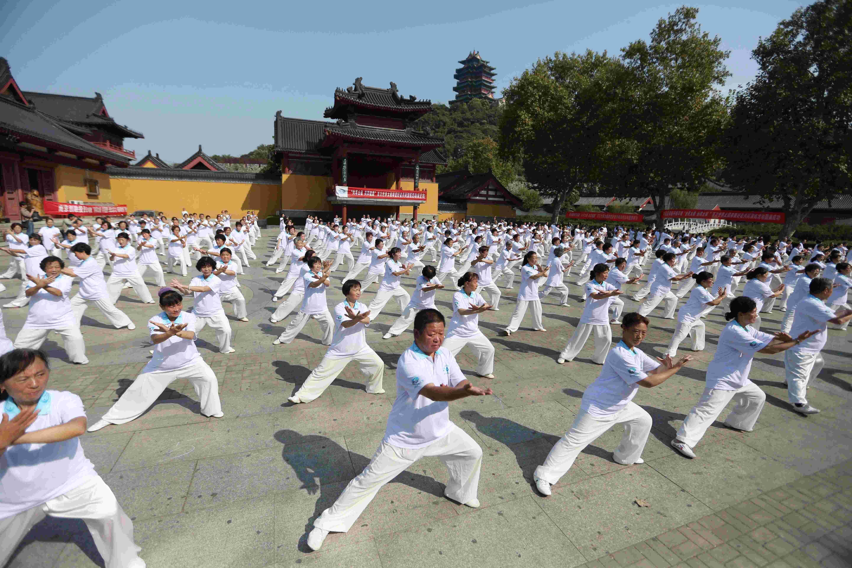 首届北京国际太极文化季_体育_央视网(cctv.co