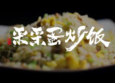 食神周星驰都说好吃,这碗蛋炒饭究竟有什么魔力?