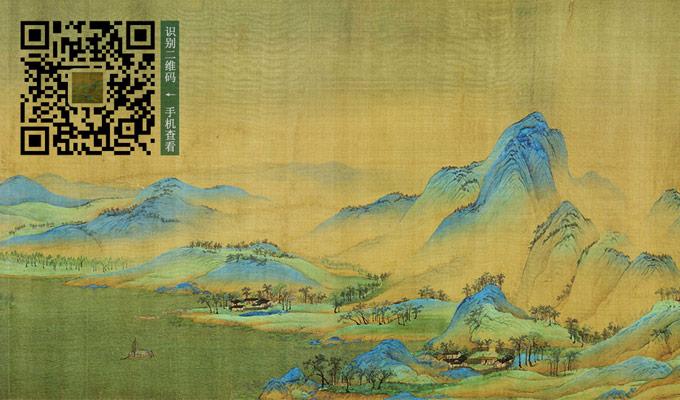 【央视画廊】传世墨迹——王希孟《千里江山图》超清长卷