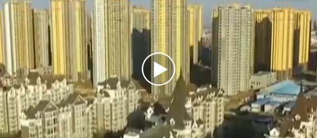 北京共有产权住房管理办法9月30日实施