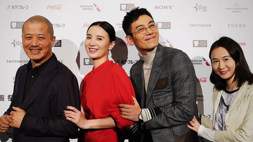 """东京国际电影节开幕 多部中国""""映像""""传递中华文化"""