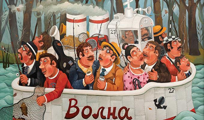 【央视画廊】文化风景——白俄罗斯当代艺术展