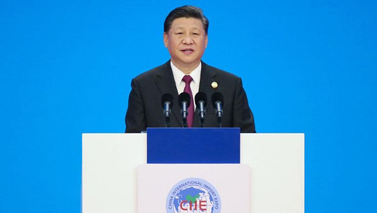 上海 首屆中國國際進口博覽會開幕式