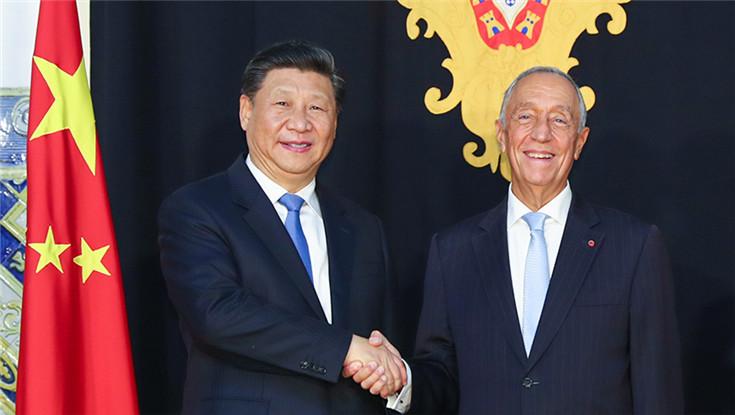 习近平同葡萄牙总统举行会谈