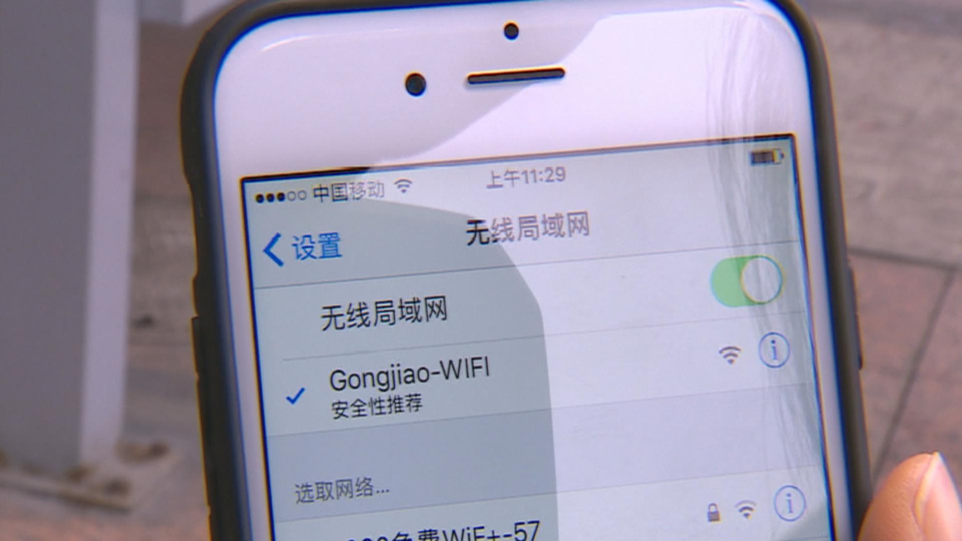 成都WiFi热点数量超过北上广深 位列全国第一【2月23日】