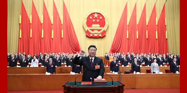 习近平进行宪法宣誓