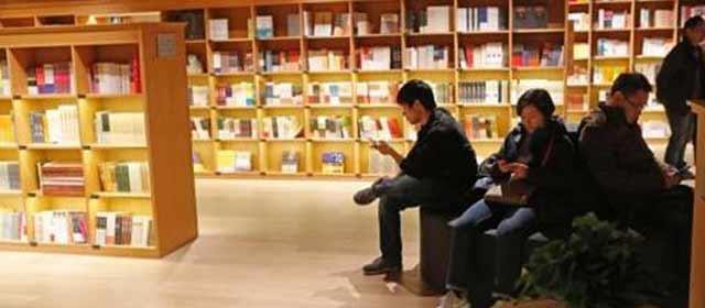实体书店开网店 融合发展渐成趋势?