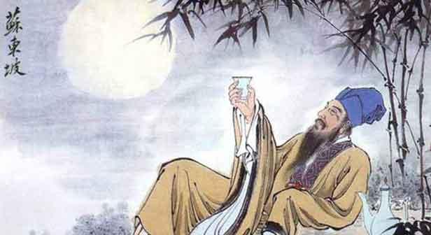 《苏东坡》:从黄州四年观照苏轼心路历程