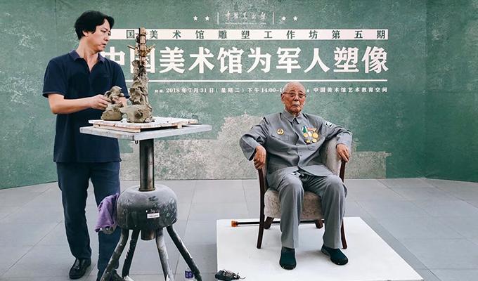 """迎""""八一""""<br>中国美术馆为军人塑像"""