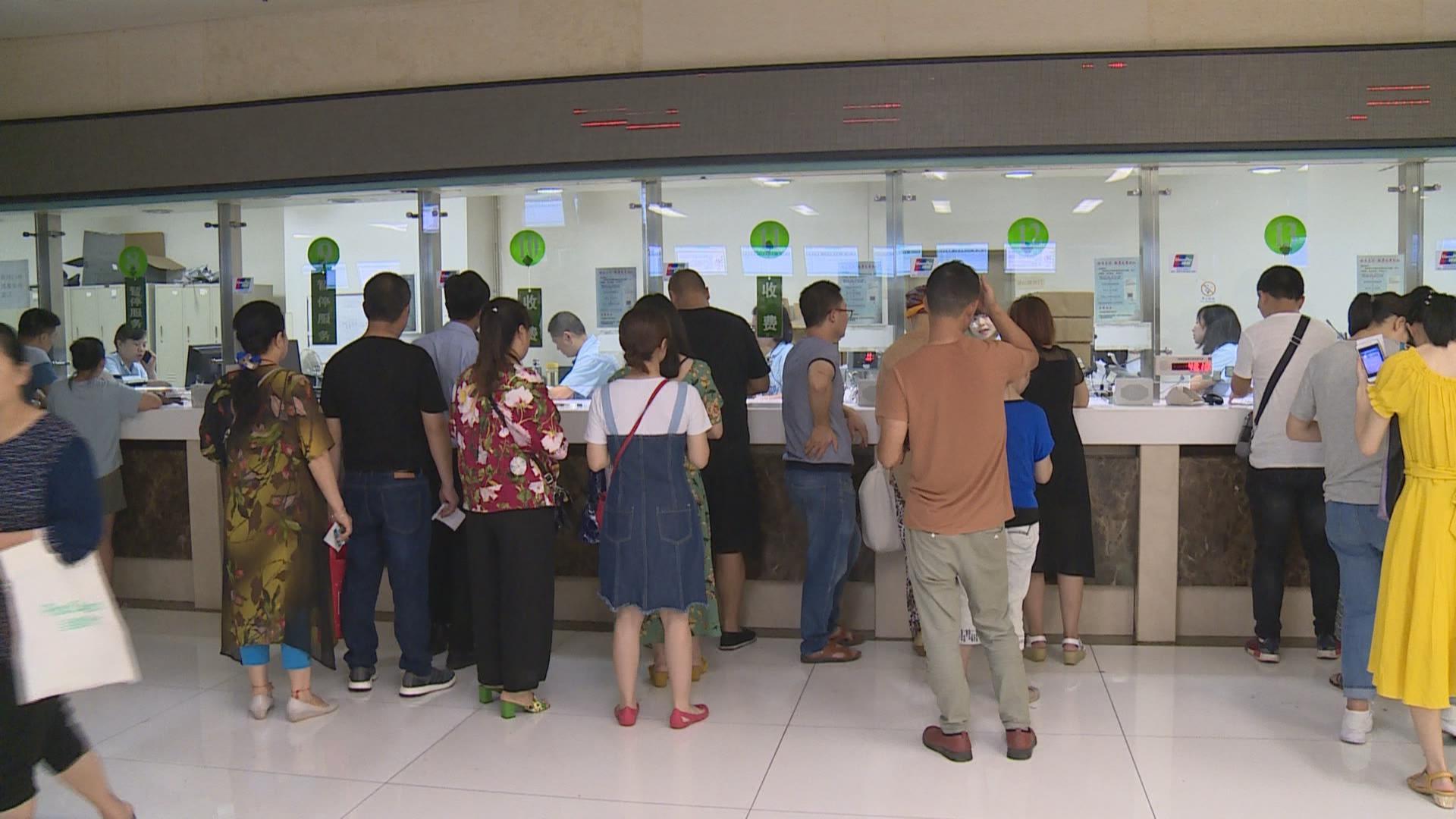 四川省93家医院124个药店可异地使用医保个人账户[8月19日]