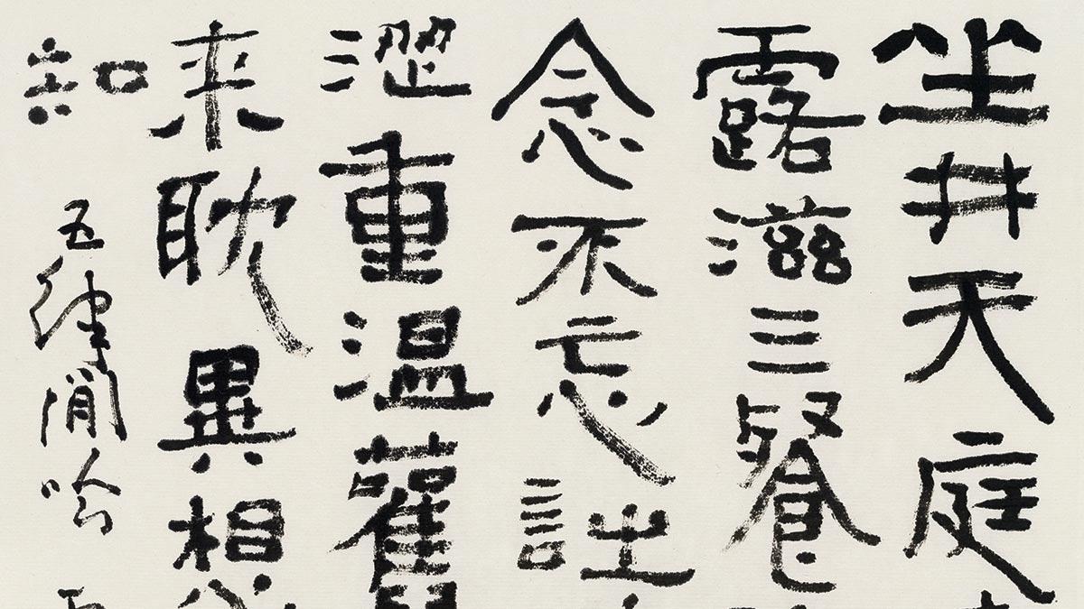 丰子恺漫画欣赏_央视画廊_书画_央视网(cctv.com)