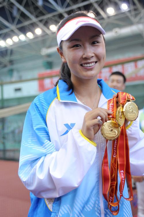 [高清组图]彭帅女单加冕 两届全运会获八枚金牌