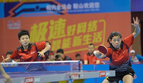 全运会乒乓球女双 曹臻 木子夺冠