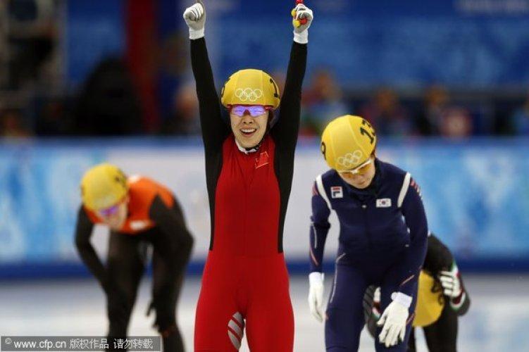[高清组图]短道速滑女子1500米 周洋成功卫冕