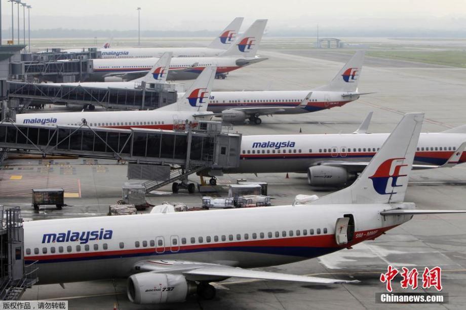 北京的飞机失去联