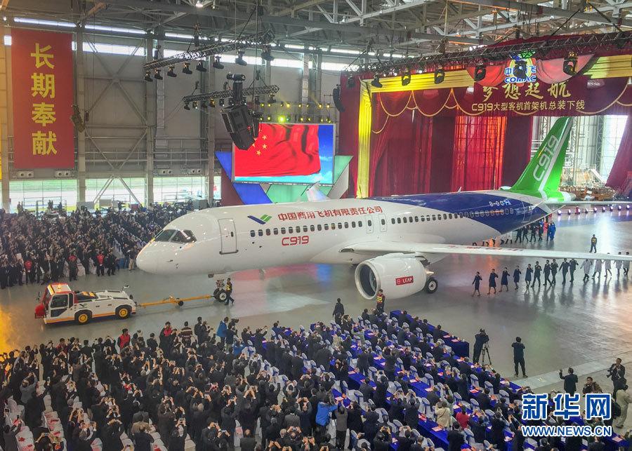独家揭秘国产大飞机c919   高清图集  2016年 计划首飞.