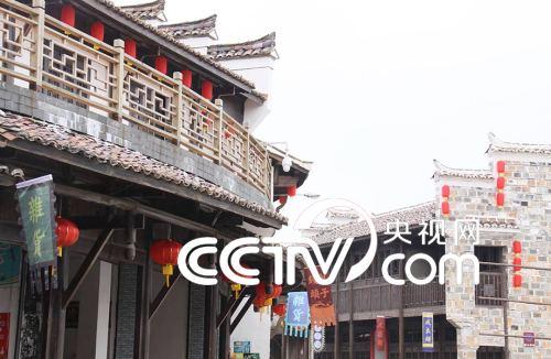 《乡村大世界》走进江西黎川 高清图集