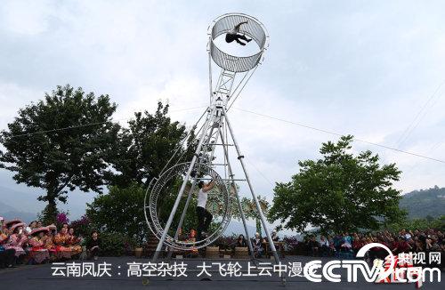 乡村大世界:走进云南凤庆 高清图集