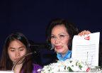 [高清组图]泰国羽协驳谣言:否认一姐因达农涉药