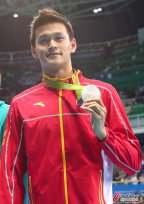 [高清组图]男子400米自由泳决赛 颁奖仪式举行