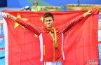 [高清组图]男子200米自由泳决赛孙杨夺得冠军