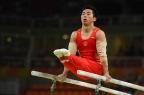 [高清组图]男子双杠中国无缘奖牌 乌克兰夺金