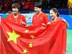 [高清组图]中国乒乓女团横扫德国 成功卫冕冠军