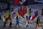 [高清组图]里约奥运会闭幕式:各国代表团入场