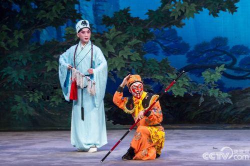京剧《五百年后孙悟空》上海京剧院演出
